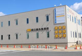 神戸市垂水坂口鍼灸整骨院・整体院外観