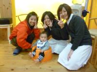 拡大する - 徳島交通事故・むち打ち治療.com 20代女性の声