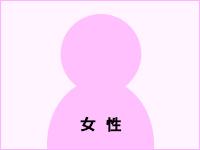 拡大する - 徳島交通事故・むち打ち治療.com 女性の声